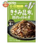くらこん きざみ昆布と豚肉の炒め煮 67g×10個入