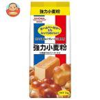 昭和産業 (SHOWA) 強力小麦粉 1kg×15袋入