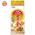 昭和産業 (SHOWA) 天ぷら粉黄金 450g×20袋入