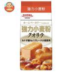 昭和産業 (SHOWA) クオリテ(強力小麦粉) 700g×20袋入
