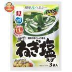 理研ビタミン わかめスープ スパイシーねぎ塩スープ 3袋入 (4.8g×3袋)×10袋入