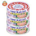 いなば食品 ライトツナスーパーノンオイル国産 70g×3缶×16個入