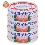 いなば食品 ライトツナフレーク まぐろ 70g×3缶×15個