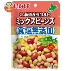 いなば食品 北海道産豆100% 食塩無添加ミックスビーンズ 50g×10袋入