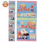 カクダイ製菓 5連 1才ごろからのクッピーラムネ (10g×5袋)×20本入
