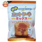 桜井食品 ホットケーキミックス・無糖 400g×20袋入