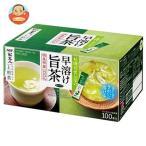 AGF ブレンディ ティー・シリーズ 新茶人 宇治抹茶入り煎茶 0.8g×100P×10箱入