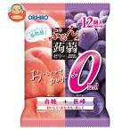 オリヒロ ぷるんと蒟蒻ゼリーカロリーゼロ 白桃+巨峰 18gパウチ×12個×12袋入