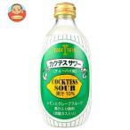 木村飲料 カクテス レモン&グレープフルーツサワー 300ml瓶×24本入