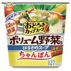 アサヒグループ食品 おどろき野菜 ボリューム野菜のはるさめスープ ちゃんぽん 35.5g×6個入