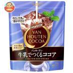 片岡物産 バンホーテン 牛乳でつくるココア 200g×12袋