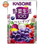 カゴメ 野菜生活100 エナジールーツ 100ml紙パック×36本入