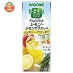 カゴメ 野菜生活100 Peel&Herb レモン・レモングラスミックス 200ml紙パック×24本入