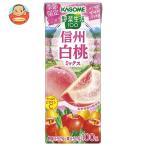 野菜生活100 白桃ミックス 195ml×24本 紙パック