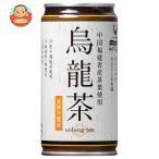 富永貿易 神戸居留地 烏龍茶 185g缶×30本入
