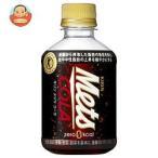 キリン Mets(メッツ) コーラ 【特定保健用食品 特保】 270mlペットボトル×24本入