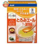 アサヒグループ食品 とろみエール 2.5g×30本×12箱入