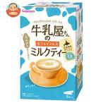 和光堂 牛乳屋さんのやさしいミルクティー 60g(12g×5本)×24(6×4)箱入