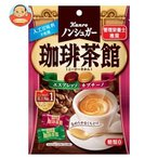 カンロ ノンシュガー珈琲茶館 72g×6袋入