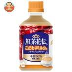 コカコーラ 【HOT用】紅茶花伝 ロイヤルミルクティー 350mlペットボトル×24本入