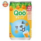 オレンジジュース 果実飲料 オレンジ 缶