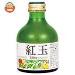 青森県りんごジュース シャイニー 林檎倶楽部 紅玉 180ml瓶×24本入
