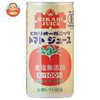 ヒカリ オーガニックトマトジュース無塩 43425 190g