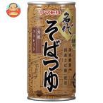 ヤマモリ 名代そばつゆ 195g缶×30本入