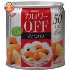 SSK カロリ−OFF フルーツみつ豆 185g缶×24個入