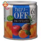 SSK カロリ−OFF フルーツミックス 185g缶×24個入