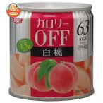 SSK カロリ−OFF 白桃 185g缶×24個入
