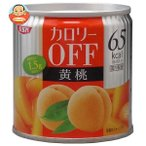 SSK カロリ−OFF 黄桃 185g缶×24個入