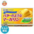 送料無料 【チルド(冷蔵)商品】雪印メグミルク バターのようなマーガリン 200g×12個入