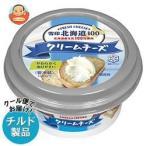 送料無料 【チルド(冷蔵)商品】雪印メグミルク 雪印北海道100 クリームチーズ 100g×6個入