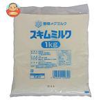 雪印メグミルク スキムミルク 1kg×1袋入