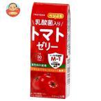 井村屋 ベジぷる トマトゼリー 40g×100袋入