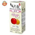 毎日牛乳 りんごと梨ストレートジュース100% 200ml紙