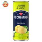 サンペレグリノ ポンペルモ 330ml缶×24本入