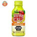 ハウスウェルネス C1000 1日分のビタミン ベジタブルフルーツミックス味 190gボトル缶×30本入