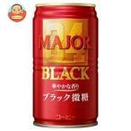日本ヒルスコーヒー MAJOR 華やかな香り ブラック微糖 185g缶×30本入