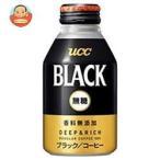 UCC BLACK無糖 DEEP&RICH(ディープアンドリッチ) 275gリキャップ缶×24本入