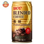 185g缶 30本 微糖 ブレンドコーヒー 珈琲