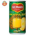 デルモンテ パイナップルジュース 190g×30本 缶