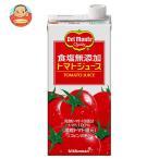 デルモンテ 食塩無添加 トマトジュース 1L×6本 紙パック