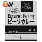 ニチレイ Restaurant Use Only (レストラン ユース オンリー) ビーフカレー 辛口 200g×30個入