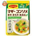 ネスレ日本 マギー 無添加コンソメ野菜 (4.5g×8本)×10個入