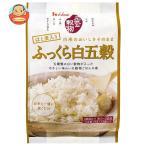 ハウス食品 元気な穀物 ふっくら白五穀 250g(25g×10袋)×20個入