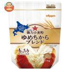 日本製粉 ニップン 強力小麦粉 ゆめちからブレンド 1kg×12袋入