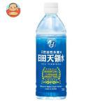 水 日田天領水 ペットボトル 24本