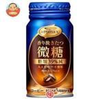 ポッカサッポロ アロマックス 香り挽きたつ微糖 170mlリシール缶×30本入